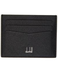 Dunhill - ブラック Cadogan カード ケース - Lyst