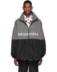 Balenciaga - グレー ロゴ ジップアップ ジャケット - Lyst
