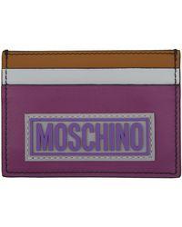 Moschino マルチカラー Fantasy Print カード ケース