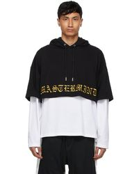 Mastermind Japan Black & White Boxy Two Material Hoodie