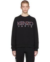 KENZO - Black Paris Logo Sweatshirt - Lyst