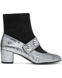 Marc Jacobs - Silver Margaux Cabochon Boots - Lyst