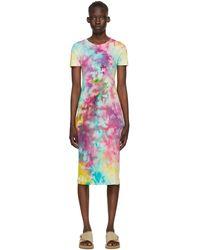 The Elder Statesman Multicolor Paper Rainbow Dress