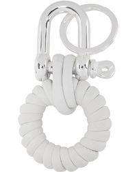 Maison Margiela | White Leather Knot Keychain | Lyst
