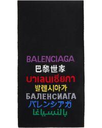Balenciaga ブラック ウール Languages マフラー