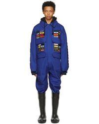 Hood By Air Veteran コレクション ブルー Boiler ジャンプスーツ