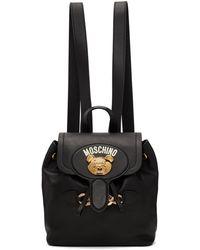 Moschino - ブラック ロゴ バックパック - Lyst