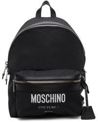 Moschino - ブラック Cordura® Couture バックパック - Lyst