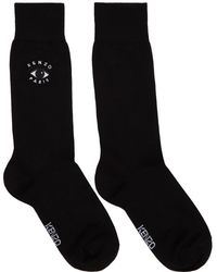 KENZO - Black Jacquard Eyes Socks - Lyst