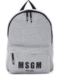 MSGM グレー ジャージ ロゴ バックパック