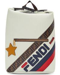 Fendi - White Mania Backpack - Lyst