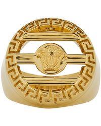 Versace - Gold Round Medusa Ring - Lyst
