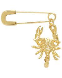 Ambush ゴールド Scorpion セーフティ ピン シングル ピアス - メタリック