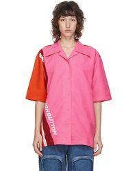 Pushbutton ピンク & オレンジ ロゴ ショート スリーブ シャツ