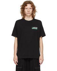 Undercover T-shirt 'Enjoy Yourself' noir