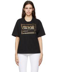 Versace Jeans Couture - ブラック & ゴールド ロゴ T シャツ - Lyst