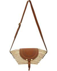 Chloé Beige Raffia Small Marcie Basket Bag - Natural