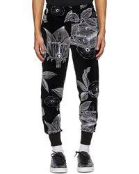 Givenchy - ブラック フローラル Schematics ラウンジ パンツ - Lyst
