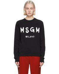 MSGM - ブラック Artist ロゴ スウェットシャツ - Lyst
