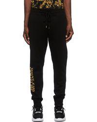 Versace Jeans Couture ブラック ロゴ スウェットパンツ