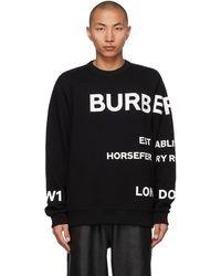Burberry ブラック Horseferry スウェットシャツ
