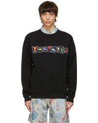 Moschino - ブラック Geometric ロゴ スウェットシャツ - Lyst