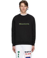 BBCICECREAM ブラック エンブロイダリー ロゴ スウェットシャツ