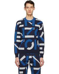 KENZO - ネイビー Sport モノグラム セーター - Lyst