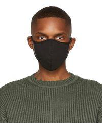 John Elliott - ブラック フェイス マスク 5 枚セット - Lyst