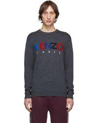 KENZO グレー ウール Paris セーター