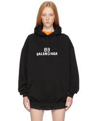 Balenciaga - ブラック Bb Pixel フーディ - Lyst