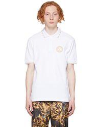 Versace Jeans Couture ホワイト V-emblem Motif ポロシャツ