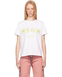 MSGM ホワイト Paint Brushed ロゴ T シャツ