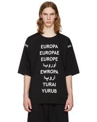 Ueg - Black Refugee T-shirt - Lyst