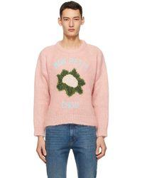 Gucci ピンク モヘア クロップ Cauliflower セーター