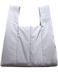 Kara - Silver Flash Mini Shopper Tote - Lyst