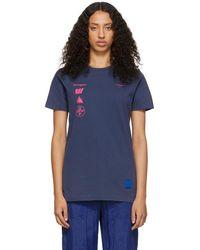 Off-White c/o Virgil Abloh - Purple Marina De Silva T-shirt - Lyst