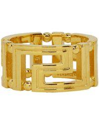 Versace Gold Empire Chain Ring - Metallic