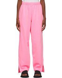 Balenciaga Pink Jogging Lounge Trousers