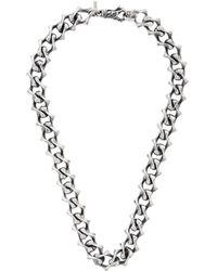 Emanuele Bicocchi Silver Chain Necklace - Metallic