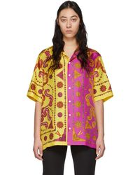 Versace Yellow And Pink Barocco Western Shirt - Multicolour