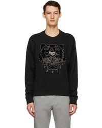 KENZO - ブラック Tiger スウェットシャツ - Lyst