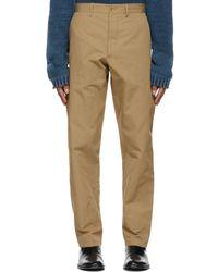 Maison Margiela Brown Cotton Chino Trousers - Multicolour