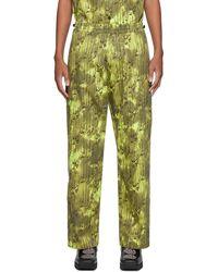 Paria Farzaneh Green Neon Print Side Zip Lounge Pants