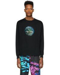 Fumito Ganryu Black Earth T-shirt