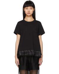 Sacai T-shirt noir Lace Ruffle