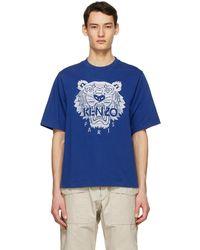 KENZO - ブルー オーバーサイズ Tiger T シャツ - Lyst