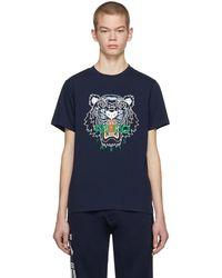 KENZO ネイビー タイガー ロゴ T シャツ - ブルー