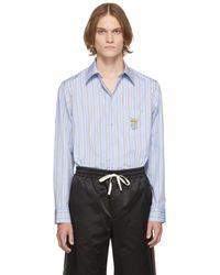 Gucci ブルー & ベージュ ストライプ シャツ