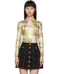 Versace Jeans Gold Barocco Bodysuit - Metallic
